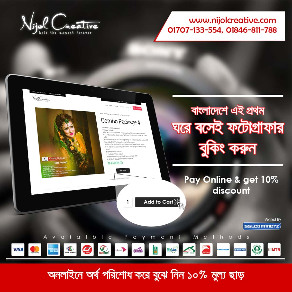 NijolCreative Photography Announces a 10% Discount on the First Ever Online Payment System in Bangladesh